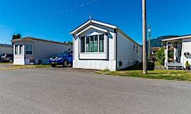 36-6900 Inkman Road, Agassiz, BC, V0M 1A0