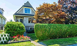 517 E 17th Street, North Vancouver, BC, V7L 2W4