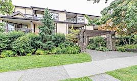 107-235 W 4th Street, North Vancouver, BC, V7M 1H8