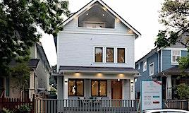 1356 E 11th Avenue, Vancouver, BC, V5N 1Y5