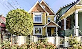 177 E 27th Avenue, Vancouver, BC, V5V 2K5