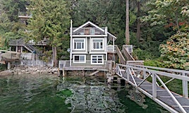 5089 Indian Arm, North Vancouver, BC, V7G 2T6