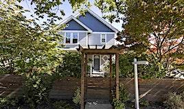 2888 Glen Drive, Vancouver, BC, V5T 4B8