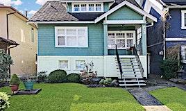 936 W 17th Avenue, Vancouver, BC, V5Z 1V4