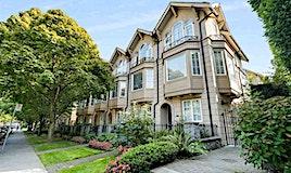 928 W 13th Avenue, Vancouver, BC, V5Z 1P3