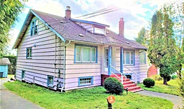 716 Austin Avenue, Coquitlam, BC, V3K 3N1