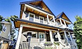 2-1130 E Pender Street, Vancouver, BC, V9L 5R8