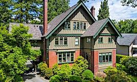 1469 Matthews Avenue, Vancouver, BC, V6H 1W7