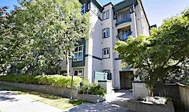 312-688 E 16th Avenue, Vancouver, BC, V5T 2V4