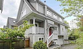 2312 W 5th Avenue, Vancouver, BC, V6K 1S5