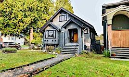 395 W 20th Avenue, Vancouver, BC, V5Y 2C5