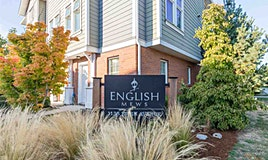2-1135 Ewen Avenue, New Westminster, BC, V3M 5E3