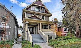 1110 W 15th Avenue, Vancouver, BC, V6H 1S3