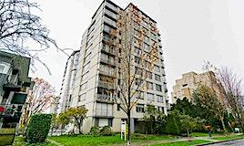 208-1250 Burnaby Street, Vancouver, BC, V6E 1P5