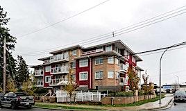 204-1990 Westminster Avenue, Port Coquitlam, BC, V3B 1E8