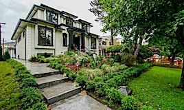 759 W 50th Avenue, Vancouver, BC, V6P 1A4