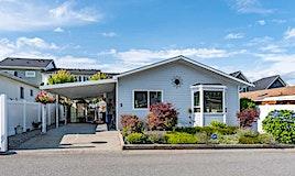 3-8078 King George Boulevard, Surrey, BC, V3W 5B5