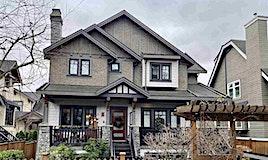 4-138 W 13th Avenue, Vancouver, BC, V5Y 1V7