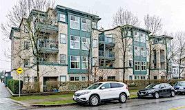 308-688 E 16th Avenue, Vancouver, BC, V5T 2V4