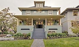 395 W 13th Avenue, Vancouver, BC, V5Y 1W2