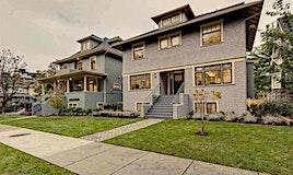 2858 Yukon Street, Vancouver, BC, V5Y 3R2