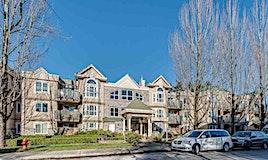 304-2231 Welcher Avenue, Port Coquitlam, BC, V3C 6H5