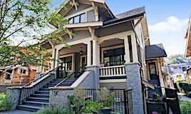 1836 W 12th Avenue, Vancouver, BC, V6J 2E8