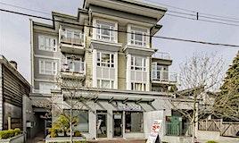 304-1629 Garden Avenue, North Vancouver, BC, V7P 3A6