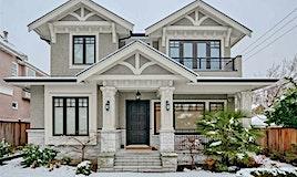 1121 Nanton Avenue, Vancouver, BC, V6H 2C4