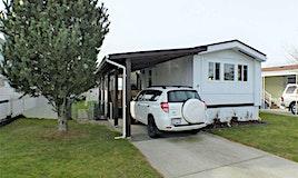 4-7610 Evans Road, Chilliwack, BC, V2R 2T4