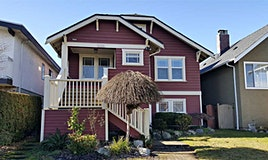 5825 Chester Street, Vancouver, BC, V5W 3B4