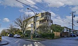 102-2091 Vine Street, Vancouver, BC, V6K 4P7