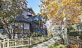 203-950 W 58th Avenue, Vancouver, BC, V6P 6Y3