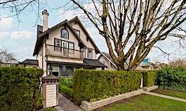 1881 W 10th Avenue, Vancouver, BC, V6J 2A8