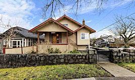 2104 E 4th Avenue, Vancouver, BC, V5N 1K6
