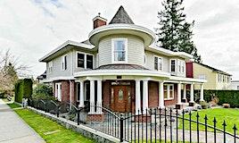 239 Second Street, New Westminster, BC, V3L 2K5