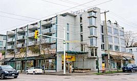 426-2008 Pine Street, Vancouver, BC, V6J 0B8