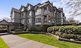 305-868 W 16th Avenue, Vancouver, BC, V5Z 1T1