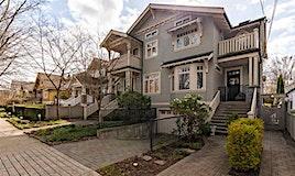 440 W 13th Avenue, Vancouver, BC, V5Y 1W5
