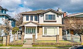 2233 E 45th Avenue, Vancouver, BC, V5P 1N9