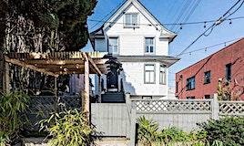 2531 Fraser Street, Vancouver, BC, V5T 3V3