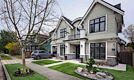 334 Pine Street, New Westminster, BC, V3L 2T2
