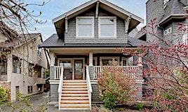 3215 W 6 Avenue, Vancouver, BC, V6K 1X7