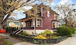 750 Princess Avenue, Vancouver, BC, V6A 3E3
