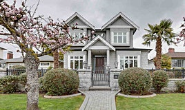 1957 W 62nd Avenue, Vancouver, BC, V6P 2G5