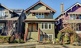 2415 Dunbar Street, Vancouver, BC, V6R 3N2