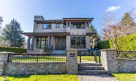 5687 Holland Street, Vancouver, BC, V6N 2A7