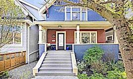 1758 Charles Street, Vancouver, BC, V5L 2T5
