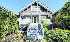 2159 W 45th Avenue, Vancouver, BC, V6M 2J2