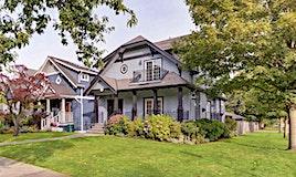 105 W 20th Avenue, Vancouver, BC, V5Y 2C4
